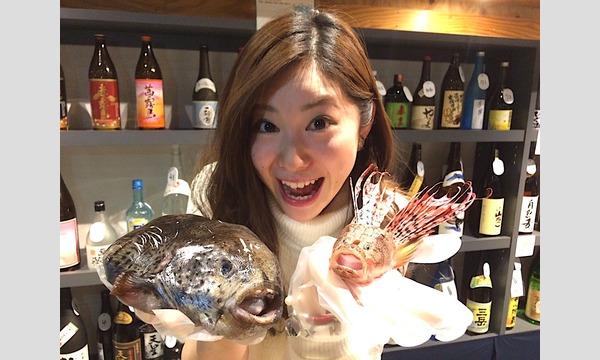 【珍怪魚フェス】世にも奇妙な魚たちの祭典!! イベント画像3