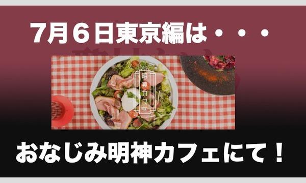 バースデーサバト featuring ぺこら(小坂井祐莉絵)&橘芽依(原奈津子)東京編 イベント画像2