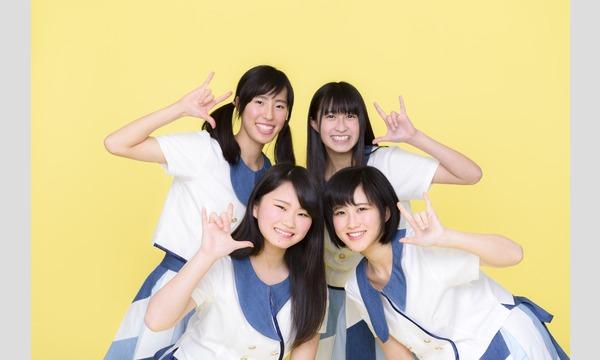 第54回 舞沢笑 卒業公演 イベント画像2
