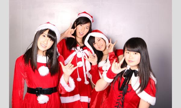 Sha☆in 第3回 クリスマス特別講演 イベント画像1