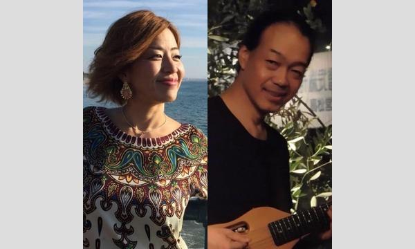 阪井楊子vo 村山義光g Duo Live @le club jazz ライブ配信料 イベント画像1