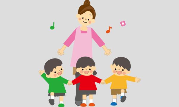 託児コーナー利用チケット申込|2019/4/30(祝) Welcome back party イベント画像1
