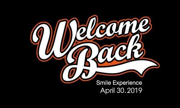 託児コーナー利用チケット申込|2019/4/30(祝) Welcome back party イベント画像2
