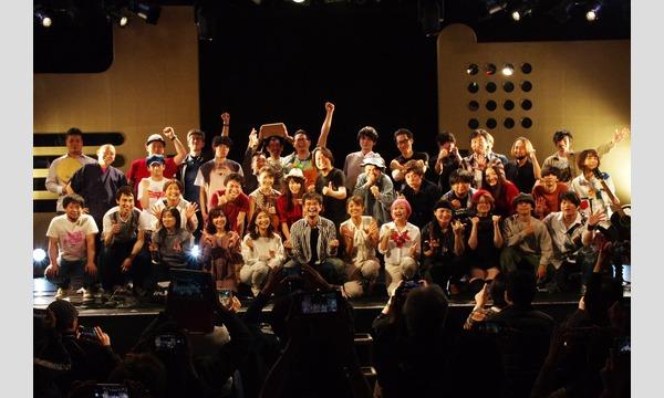 12/20HAKO FES企画「 Road to HAKO FES 2021 」 イベント画像1