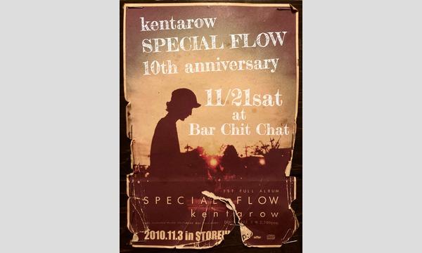 kentarow 10th Anniversary!@Bar Chit Chat イベント画像1