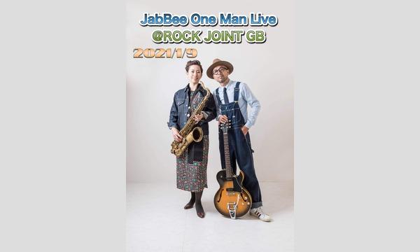 JabBee One Man LIVE @ ROCK JOINT GB イベント画像1