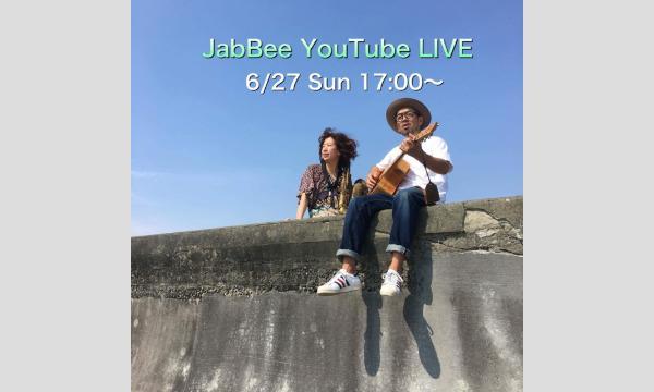 JabBee ライブ配信 vol. 22 イベント画像1