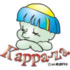 劇団カッパ座・豊田カッパ友の会のイベント