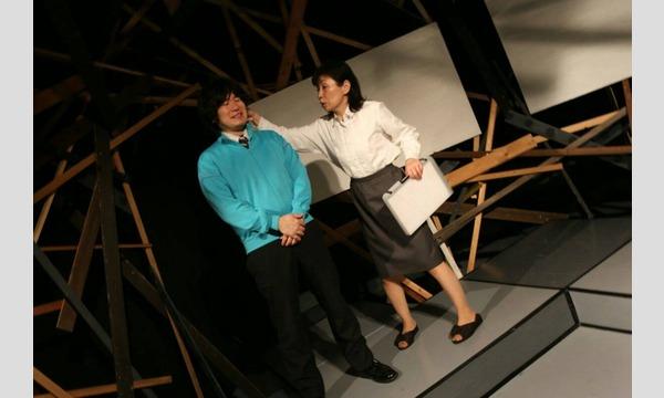 劇団一の会 vol.49『告白』『行方』応援窓口 イベント画像2
