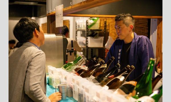 屋上に特設おでん屋台が登場@日本酒&焼酎 イベント画像3