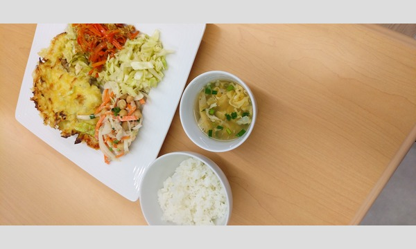 アフタヌーンティー ユニオン料理教室(3) イベント画像1