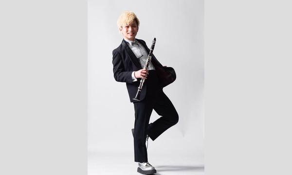 トニック楽器presents「辻本美博」オンラインレッスン vol.1 イベント画像1