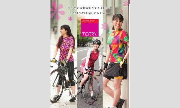 東京サンエス 女性限定1組ショールーム見学 イベント画像1