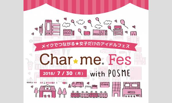 【先着販売】Char☆me Fes with POSME(ちゃみフェス) イベント画像1