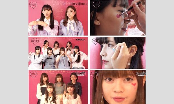 【先着販売】Char☆me Fes with POSME(ちゃみフェス) イベント画像2