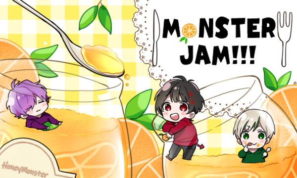 【一般】モンスタージャム!!! イベント画像1