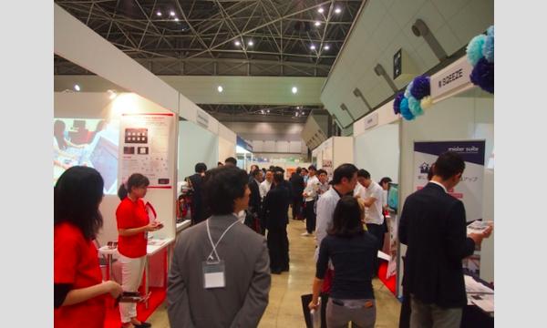 【東京】「民泊EXPOプレミアム2018」住宅宿泊事業、簡易宿所、旅館業法、周辺サービスの最新動向、事例を学ぶ イベント画像2