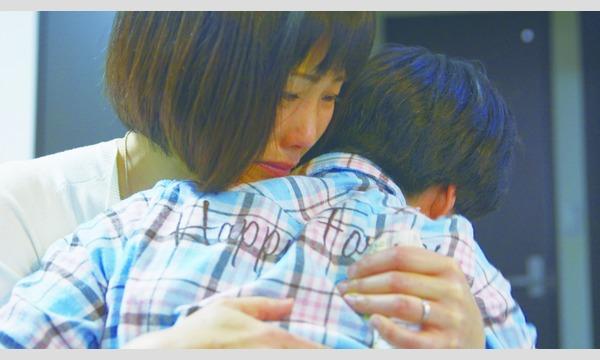 『ママをやめてもいいですか!?』自主上映会 in 旭川 イベント画像3
