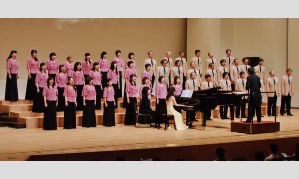 新宿混声合唱団 第53回定期演奏会 イベント画像1