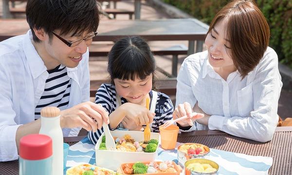 健康未来EXPO 2019「体験型のエンターテインメント空間」が名古屋に登場! イベント画像2