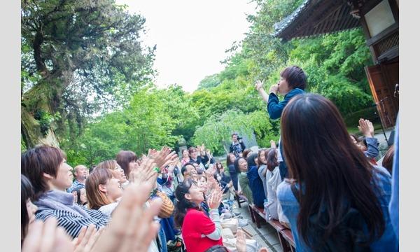きたかまフェス2017  イベント画像2