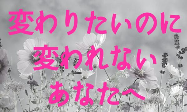 新世界はすぐそこに!一色真宇氏×西田二郎氏トークイベント イベント画像2