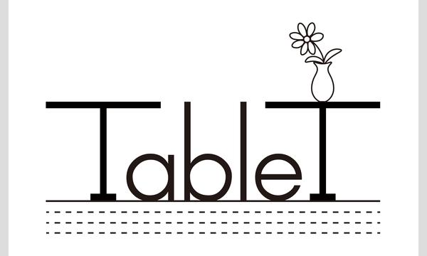 ユニバーサルヒラメキゲーム『TableT』【5月開催分】 イベント画像1