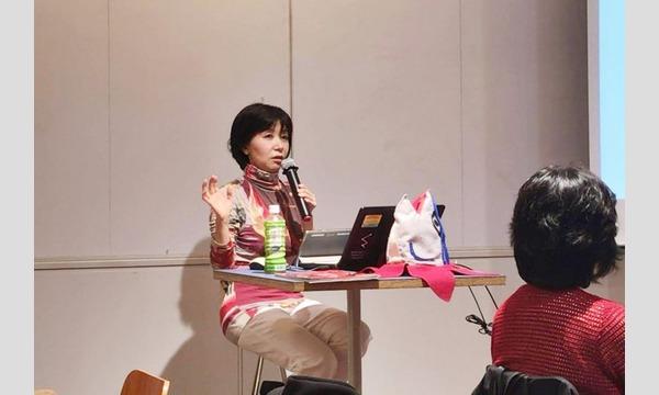 江戸絵画講座「伊藤若冲の作品にみる生命の輝きと祈り」 イベント画像2