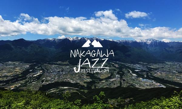 NAKAGAWA JAZZ FESTIVAL 2019 イベント画像1