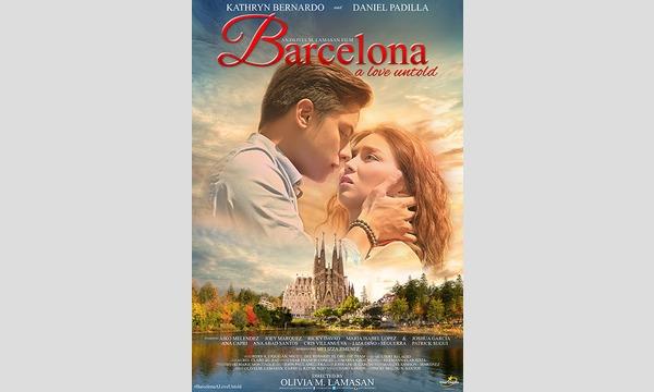 176シネマ #3 フィリピンの大ヒットエンターティメント映画「バルセロナ」 イベント画像1
