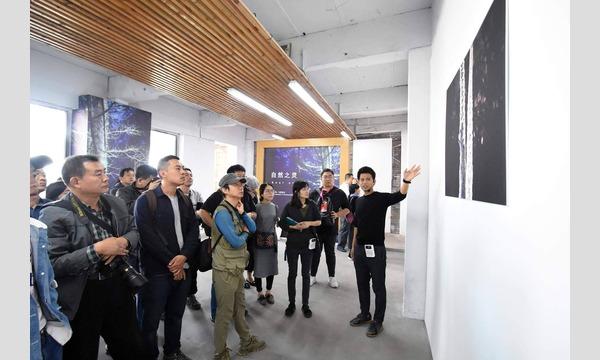 中野智文ワークショップ:中国最大の写真祭「平遥国際写真祭」より「見る、展示する、つながる」 イベント画像1