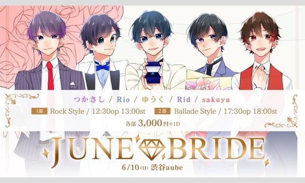 JUNE BRIDE イベント画像1