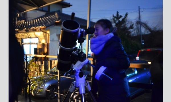 アストロトーク & 望遠鏡工作 ~ガリレオ望遠鏡を作ってみよう~ イベント画像3