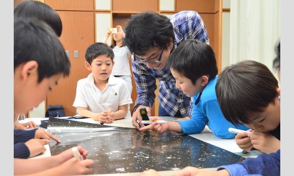 手作り科学館 Exedra 夏のワークショップ祭り イベント画像2