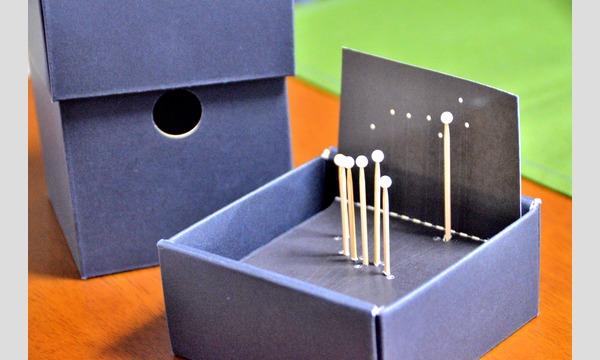 手作り科学館 Exedra 夏のワークショップ祭り イベント画像3