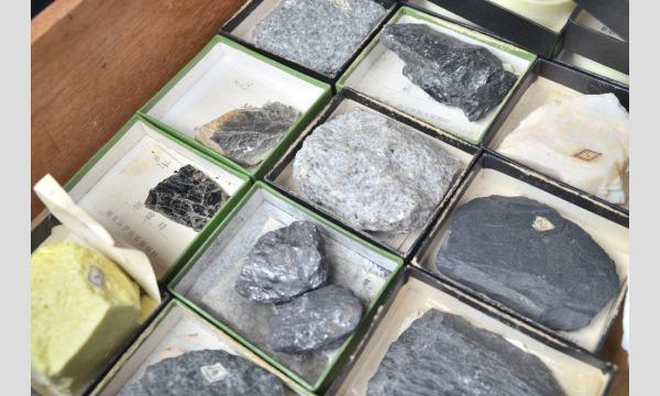 Drop in Science ≪おしゃべりな石の世界≫ イベント画像2