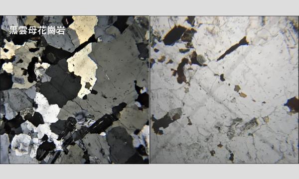 Drop in Science ≪おしゃべりな石の世界≫ イベント画像3