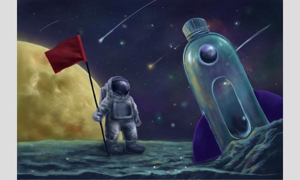 柏の葉サイエンスエデュケーションラボ(KSEL)の「初開催!宇宙万博」絵画教室&アストロトークイベント