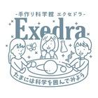 手作り科学館 Exedraのイベント