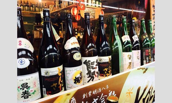 平成29年度『全国一斉 日本酒で乾杯!』今年の大阪は船場に酒蔵が集まって乾杯! in大阪イベント