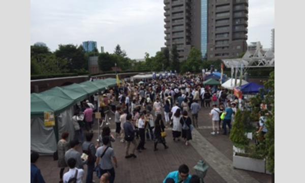 第六回・大阪地酒天満大酒会2018 イベント画像2