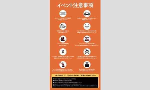 99ぱらだいむAnniversaryチェキ会【大阪】 イベント画像3