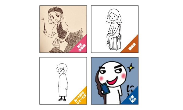 鈴木友里絵&藤森愛企画「バーチャルお絵かきできるでショー」 イベント画像2