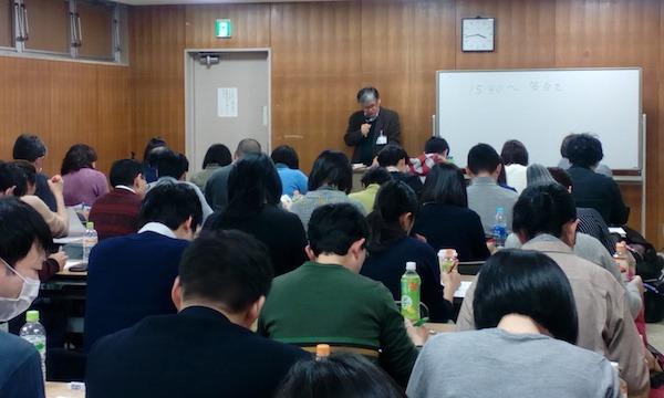 2017年度産業カウンセラー試験対策講座 in東京イベント