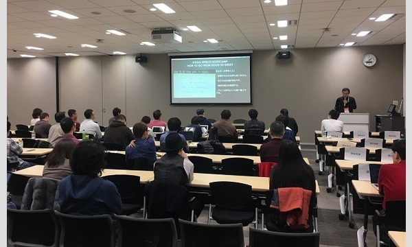 GDC2018オーディオ報告会 イベント画像2