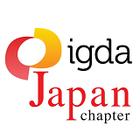 NPO法人IGDA日本のイベント