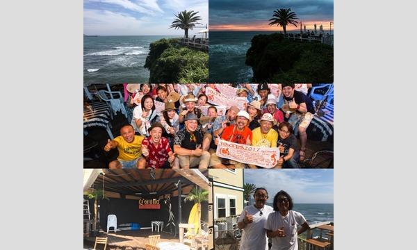 『ココフェス2020』vol.9@逗子surfers イベント画像1