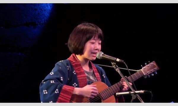 5/13(木)中川樹海ライブ
