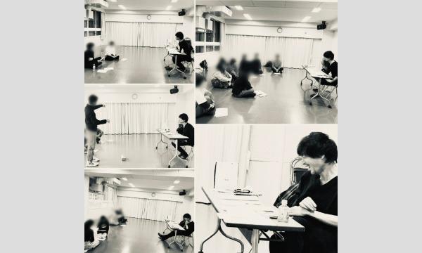 安達健太郎作品ワークショップオーディション イベント画像2