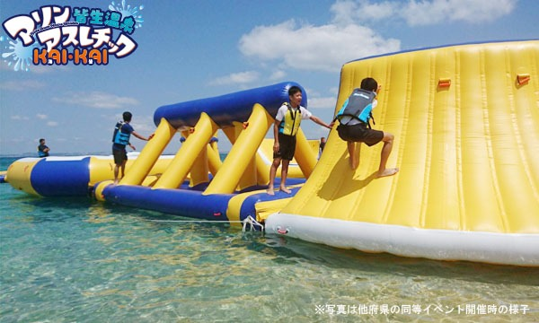 [8/28(水)]皆生温泉マリンアスレチック 海皆-KAI・KAI- イベント画像2